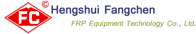 Hengshui Fangchen FRP Equipment Technology Co., Ltd. logo