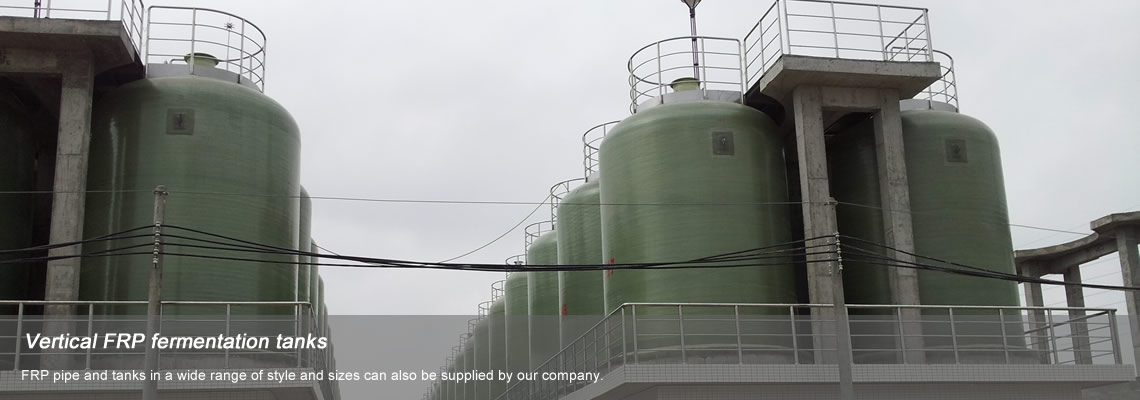 Vertical FRP tanks manufactured by our vertical winding machines are used as fermentation tanks for soy sauce